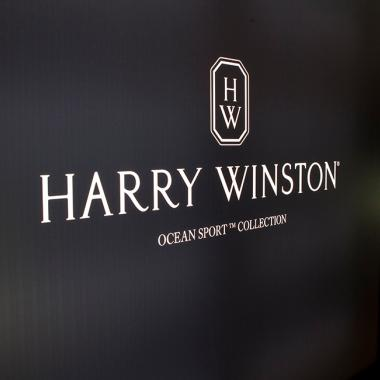 Harry Winston Watch Launch